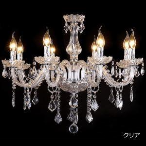シャンデリア リビング照明 照明器具 ダイニング照明 店舗 寝室 クリスタル 豪華 オシャレ 8灯 LED電球対応 LT656