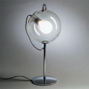 テーブルランプ 卓上照明 テーブルライト 球型 北欧風 1灯