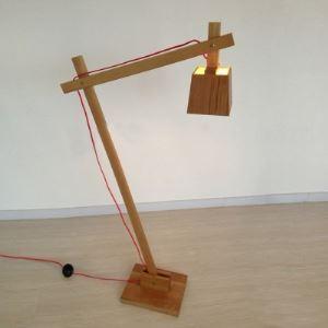 フロアスタンド スタンドライト スタンド照明器具 フロアランプ 1灯 H150cm(調整可能)
