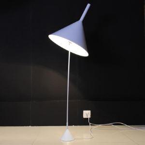 フロアスタンド スタンドライト スタンド照明器具 フロアランプ 白色 1灯 H140cm