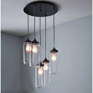 ペンダントライト 天井照明 照明器具 ガラスシェード 5灯
