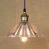 ペンダントライト 照明器具 天井照明 店舗 リビング 玄関 インテリア ガラス製 1灯 BEH416420