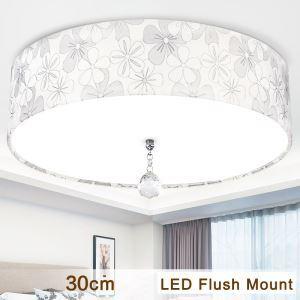 LEDシーリングライト 照明器具 天井照明 玄関照明 オシャレ LED対応 D30cm