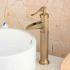 バス水栓 洗面蛇口 混合水栓 水道蛇口 浴室用 真鍮製 ブロンズ色 BL0599AH