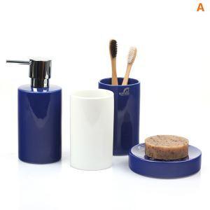 浴室用品 サニタリー容器 陶器製 円柱形 創造的 4点セット BE133