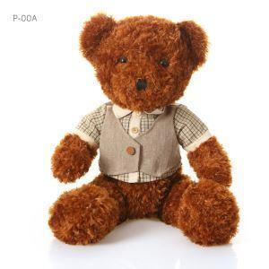 抱き枕 ぬいぐるみ おもちゃ 熊家族 テディベア L 26-DP-006