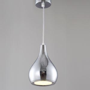 LEDペンダントライト 花瓶型照明 天井照明 照明器具 12灯 AC85-265V
