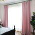 遮光カーテン オーダーカーテン 無地柄 純色 現代風 5色 3級遮光カーテン(1枚)