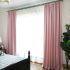 遮光カーテン オーダーカーテン UVカット 無地柄 純色 1級遮光カーテン(1枚)