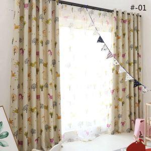 遮光カーテン オーダーカーテン UVカット ポリエステル 馬柄 北欧風 子供屋 1級遮光カーテン(1枚)