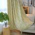 遮光カーテン オーダーカーテン ジャカード 菱形柄 3級遮光カーテン(1枚)