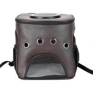 ペットバッグ ペットキャリー ペットケース 犬猫兼用 肩掛け 通気性抜群 旅行 お出かけ ポータブル チョコレート色