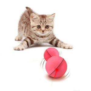 猫のおもちゃ LEDボール 猫じゃらし 電動 自動 ランダムに動く コロコロ玩具 運動不足 ストレス解消 ペット 赤色
