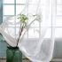 シアーカーテン オーダーカーテン UVカット 刺繍 雲柄 和風 レースカーテン(1枚)