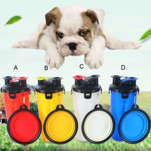 ペット水飲み器 給水ボトル 携帯ペット食器 水筒 両用 お皿付き 外出 旅行 散歩
