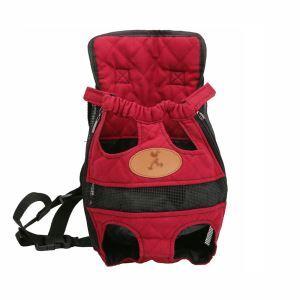 ペット抱っこひも バッグ ペット用キャリー 2WAY おんぶ 紐調整可能 ペットキャリーバッグ