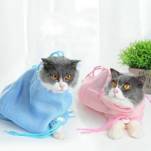 ペット用 シャワーバッグ おちつくネット袋 みのむし袋 スクラッチ防止 お風呂  グルーミングバッグ シャンプー 清潔用品