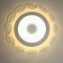 LEDシーリングライト 照明器具 天井照明 リビング照明 店舗照明 オシャレ 太陽柄 LED対応