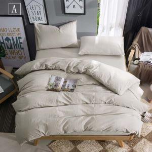 布団セット 掛け布団カバー ボックスシーツ まくらカバー 寝具カバー 敷き布団 ふとん ベッドシーツ 綿 純色 和風 4色 4点セット