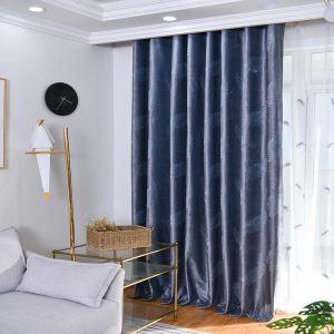 遮光カーテン オーダーカーテン エンボス 葉柄 オシャレ 3級遮光カーテン(1枚)