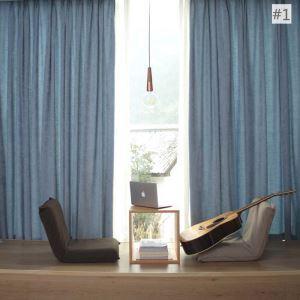 遮光カーテン オーダーカーテン シェニール 断熱 無地 米式 3級遮光カーテン(1枚)