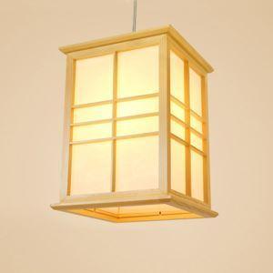 ペンダントライト 照明器具 リビング照明 店舗照明 天井照明 ダイニング 寝室 和室和風 木目調 9畳 JPL301