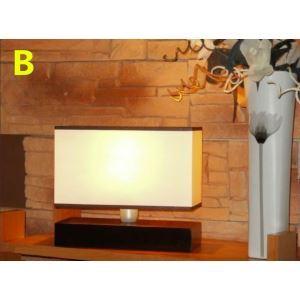 テーブルランプ テーブル照明 テーブルライト スタンド 田舎風 織物 口金E26-1灯