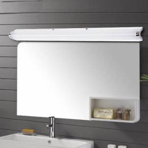 LEDミラ前用照明 壁掛けライト ウォールランプ ブラケット 5W/7W LED対応