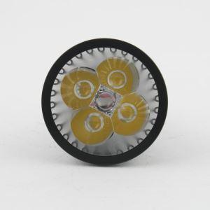 4W MR16LEDスポット電球 320lm 電球色 AC85-265V ブラック
