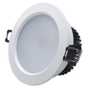 9W LEDシーリング電球 810lm 電球色 AC85-265V 白色