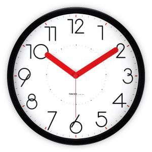 時計 壁掛け時計 静音時計 現代的 シンプルデザイン
