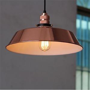 ペンダントライト レトロな照明器具 天井照明 玄関照明 ロフト照明 工業風 ビンテージ 1灯