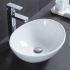 手洗い鉢 洗面ボウル 手洗器 洗面ボール 洗面台 陶器 丸型 置き型 排水栓&排水トラップ付 41cm 翌日発送
