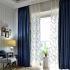 遮光カーテン オーダーカーテン 寝室 リビング ブラックシルク付 4色 現代風(1枚)