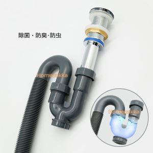 Sトラップ32 洗面排水 排水管 床排水用 Φ32mm(排水金具なし)