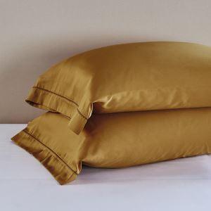 枕カバー ピロケース コットンサテン 刺繍パイピング 封筒式 2点入り B2005