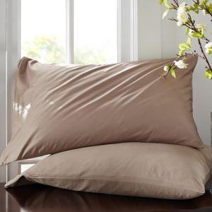 枕カバー ピロケース 封筒式カバー 寝具 コットンサテン 48*74cm 2点入り B2011