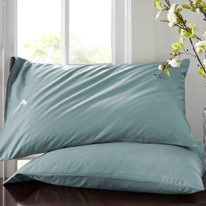 枕カバー ピロケース 封筒式カバー 寝具 コットンサテン 48*74cm 2点入り B2013