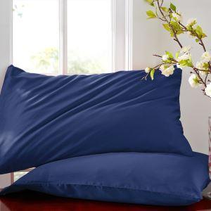 枕カバー ピロケース 封筒式カバー 寝具 コットンサテン 48*74cm 2点入り B2016