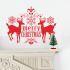 ウォールステッカー 転写式ステッカー PVCシール シート 剥がせる 平面DIY クリスマスシリーズ WS06714