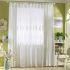 レースカーテン オーダーカーテン UVカット 白色 刺繍 オシャレ シアーカーテン(1枚)