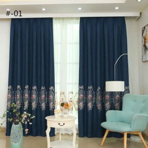 遮光カーテン オーダーカーテン 寝室 リビング 麻&綿 ボタン柄 北欧風 1級遮光カーテン(1枚)