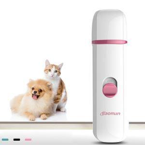 ペットネイル切り 電動爪切り 爪磨き 削り磨き ネイルトリマー ネイルクリッパー 低騒音 簡単安全 ピンク