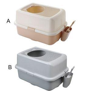 猫用トイレ 上から猫トイレ 飛び散らない ハーフカバー 組立簡単 掃除簡単