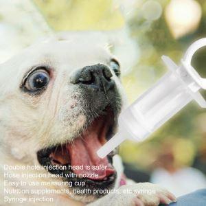 ペット食器 おしゃぶり型 ペット用 シリンジ給食器 哺乳用品 投薬器 流動食用