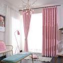 遮光カーテン オーダーカーテン 透かし彫り 星柄 リビング 子供屋 オシャレ(1枚)
