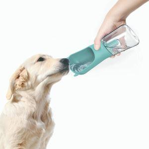 ペット給水器 水飲みボトル 水槽付き 水漏れ防止 携帯便利 水補給 犬猫用 お散歩 旅行 水やり
