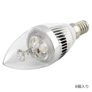 LEDシャンデリア電球 電球色 270LM 3W E12 AC85-265V 銀色 8個入り