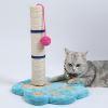 猫タワー 爪研ぎタワー ボール付き 据え置き 爪とぎ 爪形土台 家具傷防止 ストレス解消