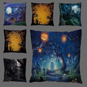 クッションカバー 抱き枕カバー ソファー・オフィス飾り クリスマス柄 Halloween Halloween ホラー夜景 6色